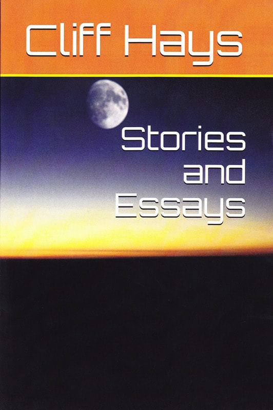 Stories and Essays ©2017 (science fiction / epistemology / ethics)
